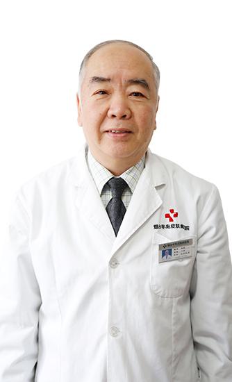 烟台半岛白癜风医院白癜风治疗医生赵毅